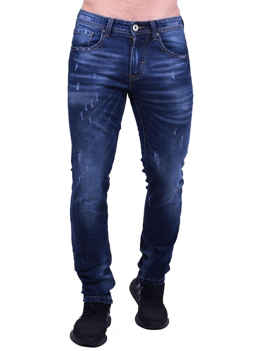 334430c9835 Παντελόνι Τζιν Με Φθορές Σκούρο Μπλε - Moda4u