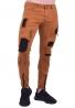 Παντελόνι τζιν με μπαλώματα Κάμελ