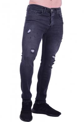 Παντελόνι τζιν με σκισίματα γκρι