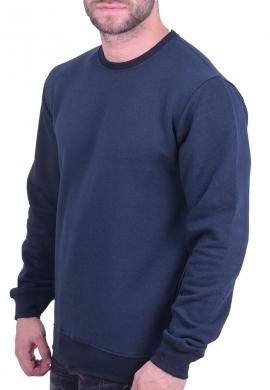 Ανδρικό φούτερ κολεγιακό μπλε