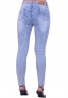 Παντελόνι τζιν χλωριωμένο με σκισίματα