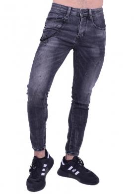 Παντελόνι τζιν με φθορές γκρι