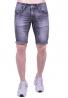 Βερμούδα Τζιν Ελαστική Grey Black